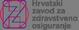 hzzo_logo